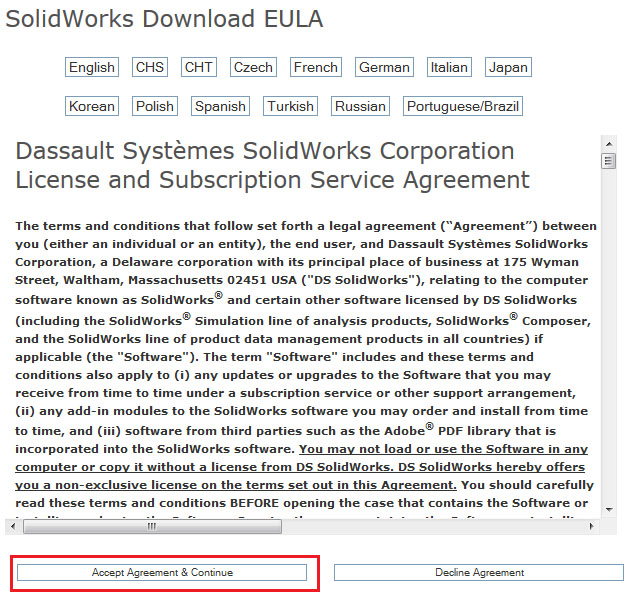 Solidworks_download_eula